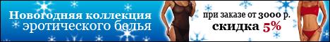 intimSHOP.ru